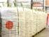 AGRI - obalové materiály pre poľnohospodársky priemysel