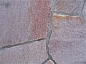 Kamenný obklad - Kvarcit K1 10-50cm 1-3 cm ružový